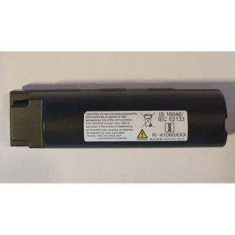 Datalogic RBP-GM45 accesorio para lector de código de barras Batería