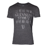 GUINNESS Asian Heritage T-Shirt, Male, Extra Large, Grey (TS475803GNS-XL)