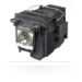 MicroLamp ML12355 230W projection lamp