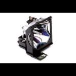 Epson Lamp - ELPLP03 - EMP-5000/7000