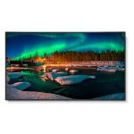 "NEC MultiSync C981Q signage display 98"" LED 4K Ultra HD Digital signage flat panel Black"