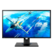 "ASUS VG245HE LED display 61 cm (24"") Full HD Flat Black"