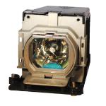 V7 VPL1502 200W projectielamp