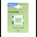 2-Power Li-Ion 1050mAh