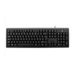 V7 USB/PS2 Wired Keyboard – FR