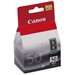 Canon 0616B001 (PG-50) Printhead black, 22ml