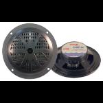 Pyle PLMR51B 2-way car speaker