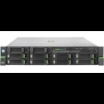 Fujitsu PRIMERGY RX2540 M2 2.1GHz E5-2620V4 450W Rack (2U) server