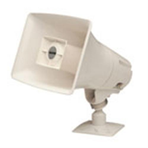 Valcom V-1030M 5W White loudspeaker
