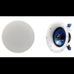 Yamaha NS-IC600 110W White loudspeaker