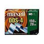 Maxell Data Cart 20GB 4mm HS4-150 150m