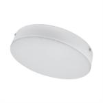 Osram Lunive Sole ceiling lighting White