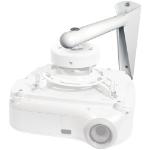 Peerless PWA-14W projector mount accessory White