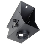 PEERLESS Lightweight Cathedral Ceiling Adapter B lack