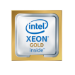 Hewlett Packard Enterprise Intel Xeon-Gold 6250 procesador 3,9 GHz 35,75 MB L3