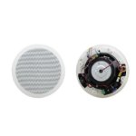 Kramer Electronics GALIL 8-CO altavoz De 2 vías 50 W Blanco Alámbrico