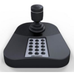 Hikvision Digital Technology DS-1005KI Joystick