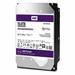 Western Digital Purple 10000GB Serial ATA III internal hard drive
