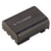 Canon Battery Li-Ion NB-2LH Lithium-Ion (Li-Ion) 7.4V rechargeable battery