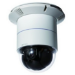 D-Link DCS-6616 surveillance camera