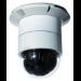 D-Link DCS-6616 Indoor Outdoor Dome Security Network Surveillance Camera 12 x Speed
