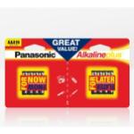 Panasonic LR03PA/16BH household battery Single-use battery AAA Alkaline