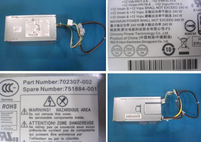 HP P/S SFF 240W 92 PERCENT EFFICIENT 12