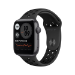 Apple Watch SE Nike OLED 44 mm Gris GPS (satélite)