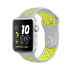 Apple Watch Nike+ OLED 34.2g Silver smartwatch