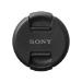 Sony 55mm Front Lens Cap