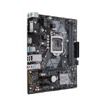 ASUS PRIME H310M-E Intel® H310 LGA 1151 (Socket H4) Micro ATX