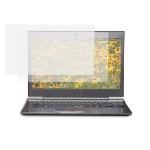 Origin Storage Anti-Glare 3H Screen Protector for ACER Chromebook Spin 13 CP713