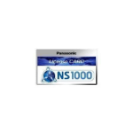 Panasonic KX-NSP220W software license/upgrade