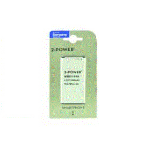 2-Power MBI0144A rechargeable battery