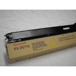 Sharp MX-31GTYA Toner yellow, 15K pages MX31GTYA