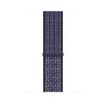 Apple MGQK3ZM/A smartwatch accessory Band Purple Nylon