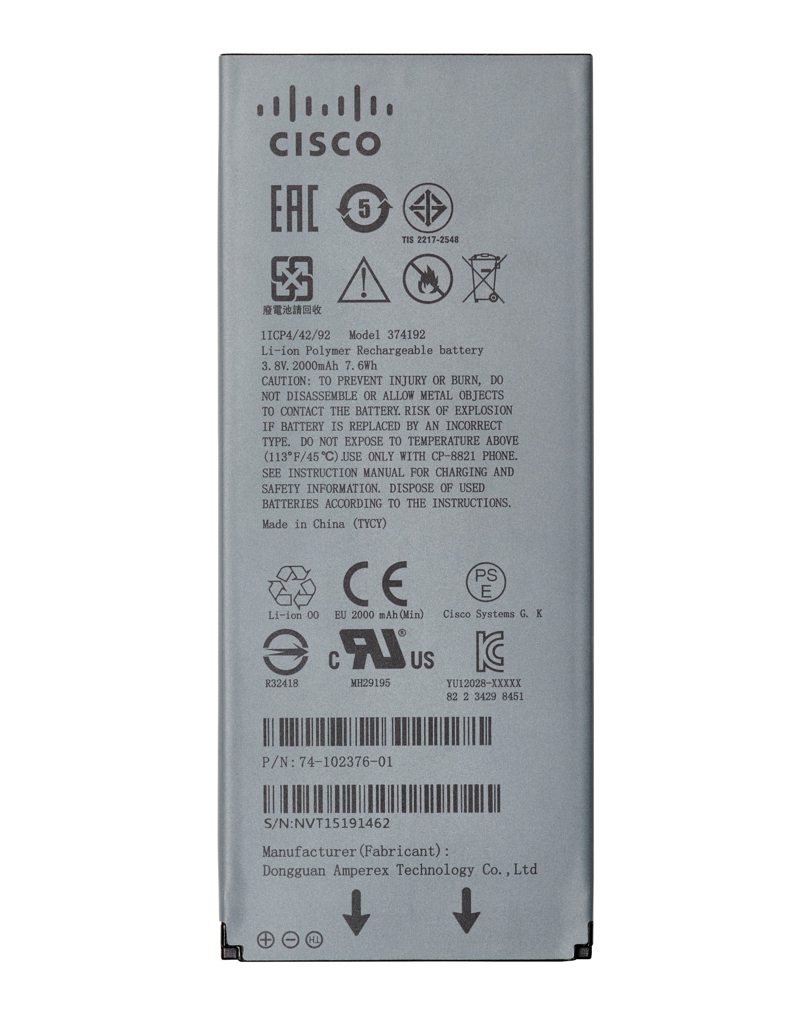 Cisco 8821 Battery Extended