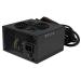 StarTech.com ATX2PW450GO power supply unit