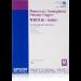 Epson Premium Semigloss Photo Paper, DIN A2, 250g/m², 25 Sheets