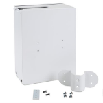Ergotron 98-524-211 battery box White