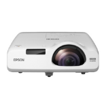 Epson EB-535W data projector Standard throw projector 3400 ANSI lumens 3LCD WXGA (1280x800) White