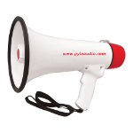 Pyle PMP48IR megaphone Indoor/outdoor 40 W Red,White