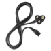 HP AF567A power cable
