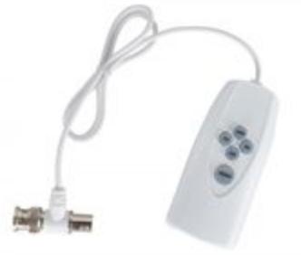 Dahua Technology PFM820 camera remote control Wired