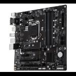 Gigabyte GA-Q270M-D3H Intel Q270 LGA 1151 (Socket H4) ATX motherboard