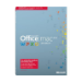 Microsoft Office Mac University 2011, SP1, DVD, Edu, 1u, ENG Education (EDU) 1 license(s) English