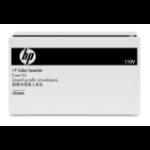 HP Color LaserJet CE246A 110V Fuser Kit fuser