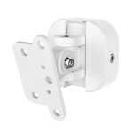 Hama 118030 Wall White speaker mount