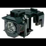 Epson ELP-LP33 200W UHE projection lamp