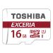 Toshiba EXCERIA M302-EA 16GB MicroSDHC UHS-I Class 10 memory card